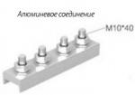630111 Złącza  S32ZS-1000A