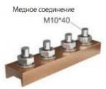 630113  Złącza  S32ZS-1600A